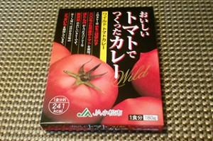 小松市のトマトカレー